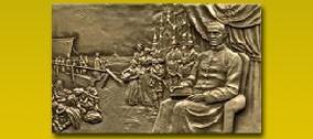 Medaglia 125° Anniversario della nascita dell'Ordine - 2007.